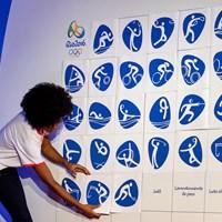 Programma Rio 2016
